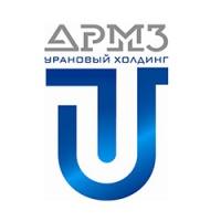 Урановый холдинг «АРМЗ» подвел итоги работы в 2017 г.