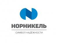 SPO Норникеля увеличено до 2,7 млн бумаг, или 1,7% компании, по 13,45 тыс. руб