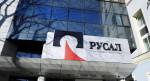 Евгений Никитин: Санкции – это возможность для Русала мобилизоваться