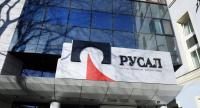РУСАЛ примет участие в RosUpack 2019