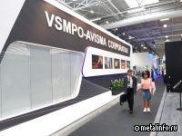ВСМПО-АВИСМА на Paris Air Show 2019