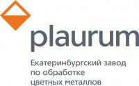 ЕЗ ОЦМ провел совещание совместно с Министерством промышленности и науки Свердловской области