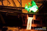 Уралэлектромедь запустила в эксплуатацию новую печь для производства медных гранул